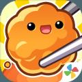 火锅达人app