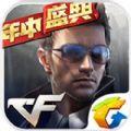 cf穿越火线手机版体验版 v1.0.70.300