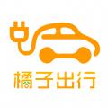 襄阳共享汽车app