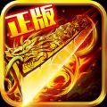 热血荣耀1.76手游公测版 v5.1.1