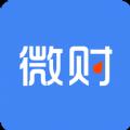 微财财经app手机版 v1.5