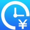 加班神器app