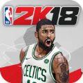 NBA 2K18手机版