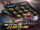 乱世风云三国志手游手机游戏公测版 v1.0
