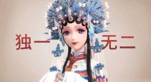 闪耀暖暖最新最全套装图鉴大全:小清新/洛丽塔/中国风/校园系图片7