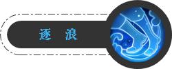 梦幻西游手游龙宫经脉系统将上位 破碎无双将何去何从图片3