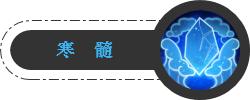 梦幻西游手游龙宫经脉系统将上位 破碎无双将何去何从图片9