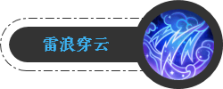 梦幻西游手游龙宫经脉系统将上位 破碎无双将何去何从图片12