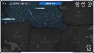 战舰少女R四周年远洋破袭作战攻略大全:钢铁启示录EX1-6全新打法攻略图片3