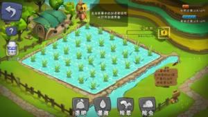 一乙农场游戏图3