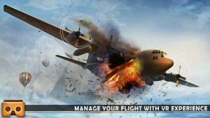 VR飞机模拟飞行2017游戏图1