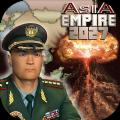亚洲帝国2027安卓版