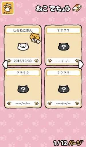 猫咪后院中文版图3