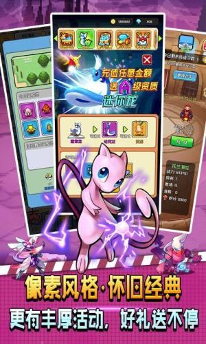 像素小精灵iOS最新版图片2