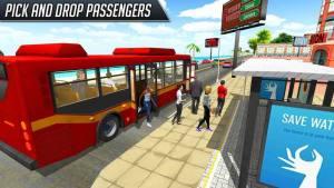 巴士模拟器2018破解版图5