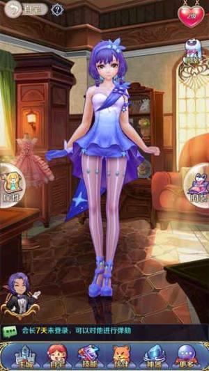 美少女梦工厂手机版图1