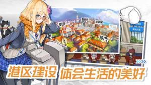 战舰少女R魔盒最新反和谐共存版图片1