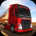 欧洲卡车司机2019游戏中文破解版 v1.5.1