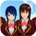 樱花校园模拟器iOS苹果中文版 v1.036.07