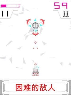 机器人27游戏安卓最新版图片2