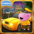 河马佩奇专职司机游戏