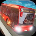 欧洲越野巴士驾驶2018无限金币中文破解版 v1.0