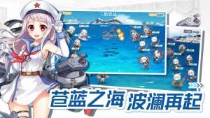 战舰少女R魔盒最新反和谐共存版图片2