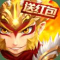 少年西游记内购安卓破解版 v3.5.10