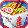 中餐烹饪大师制作食谱安卓版