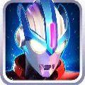 奥特曼传奇英雄2游戏官方 v1.7.7