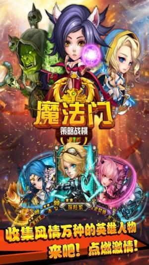 魔法门战棋手游官方正版图片2