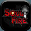 灵魂之火官方手机版 v1.0