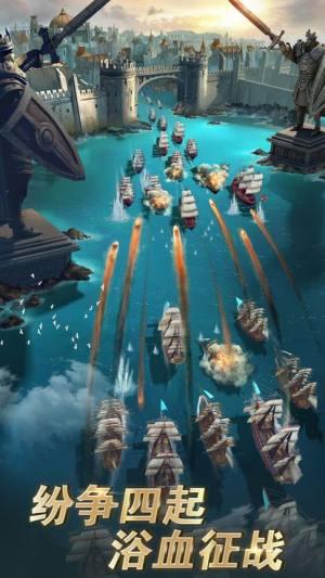 铁血帝国游戏公测版图片2
