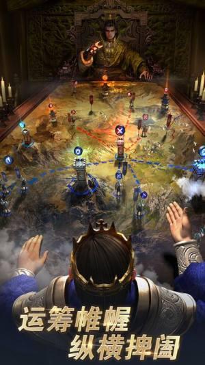 铁血帝国图3