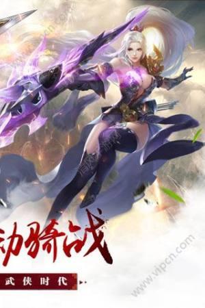 昆仑墟之倚剑刀狂手游正式版图片2