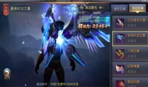昆仑墟之倚剑刀狂手游正式版图片5