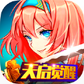 勇者幻想传说官方安卓正式版 v1.0