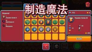 像素生存世界游戏安卓版图片2