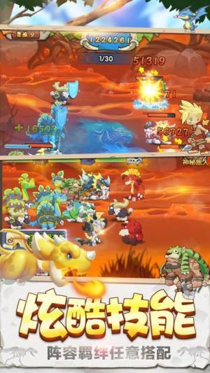 石器大乱斗游戏公测版图片2
