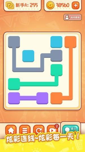 益智解谜达人iOS官方版图片2