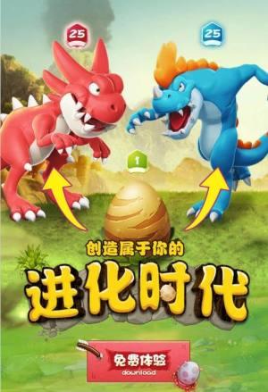 石器征战游戏公测版图片1