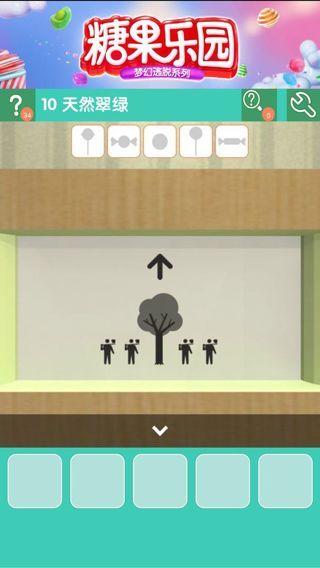 密室逃脱糖果乐园第10关天然翠绿怎么过?第10关天然翠绿通关流程攻略[多图]图片4