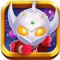 热血奥特超人光之飞侠安卓游戏4399版 v1.4.1