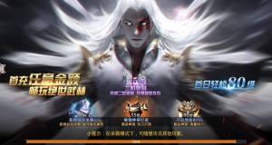 剑诀武林手游官方最新版图片1