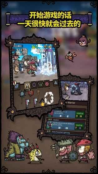 合成之星合成勇士的冒险安卓版图片2