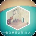 炸弹逃亡游戏安卓版(BOMBARIKA) v1.5.30