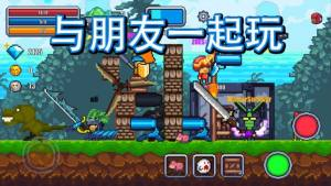 像素生存世界游戏安卓版图片1
