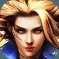 太古神王星魂觉醒iOS公测版 v1.1.2