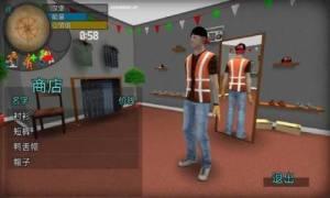 大城市生活模拟器破解版图3