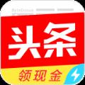 今日头条极速版app v7.5.4.0